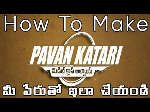 How To Make MCA Movie Title Like Your Name - Movie Name Editing