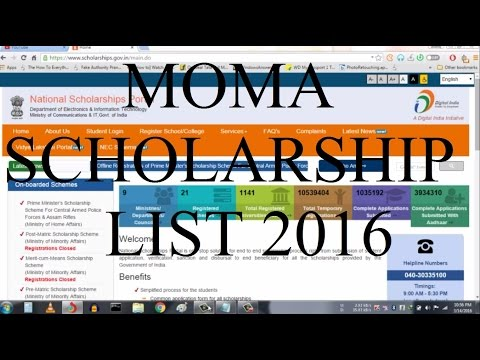 Merit Cum Means Scholarship list 2016|Post Matric Scholarship list 2016