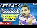 How to Get Back Facebook old Delete Messages | Recover Photos | 2018