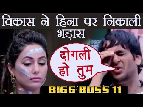 Bigg Boss 11: Vikas Gupta calls Hina Khan