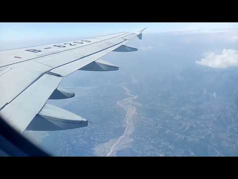Flight from Kathmandu Nepal to Chengdu China August-2017