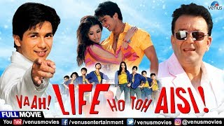 Vaah Life Ho Toh Aisi Full Movie | Hindi Movies Full Movie | Shahid Kapoor | Hindi Comedy Movies