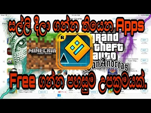 How to download paid things on Google play store for free on sinhala(2017)