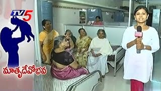 Special Focus On Mothers Life At Old Age Homes | Mothers Day Special | TV5 News