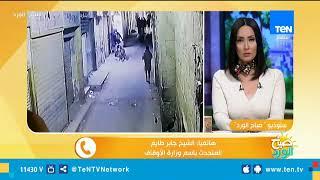 الشيخ جابر طايع: الإرهابيون المجندون قد يكون لديهم مرض نفسي أو خلل عائلي