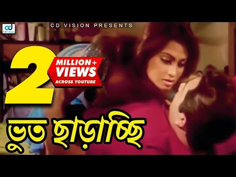 Xxx Mp4 ভুত ছাড়াচ্ছি Vut Charachi Jomoj Shakib Khan Popy Nodi Bangla New Movie CD Vision 3gp Sex