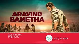 Aravind Sametha   Zee Cinema Premiere   Sat, 21st Nov at 8pm   Jr. NTR