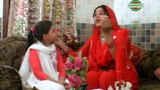New Islamic Song 2016 ►Sabir Pak Ka Mela Ammi Jaan Aaya Hai   Chishti Islamic   Anuja,Nazim Ali
