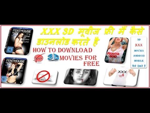 Xxx Mp4 2018 How To Download XXX 3D Movies For Free XXX MOVIES KAISHE DOWNLOAD KERTE HAI 3gp Sex