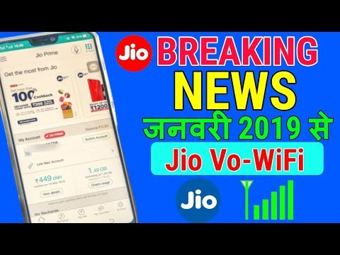 Jio New Year Offer 2019 । Reliance Jio Vo-Wifi New Service Launching Soon in 2019