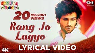 Rang Jo Lagyo Lyrical- Ramaiya Vastavaiya   Girish Kumar, Shruti Haasan   Atif Aslam, Shreya Ghoshal