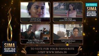 Siima Official Videos - PakVim net HD Vdieos Portal
