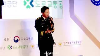 [2018.09.06 Kim Junsu - Uncommitted @ Safety Road Expo KINTEX
