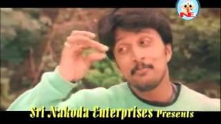 Ee preethi onthara kachaguli - Partha