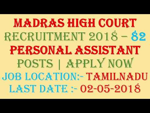Madras High Court Recruitment 2018 – 82 Personal Assistant Posts | Apply Now
