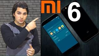 Xiaomi Mi 6 : What to Expect !! (Leaks & Rumors) [Hindi-हिन्दी]