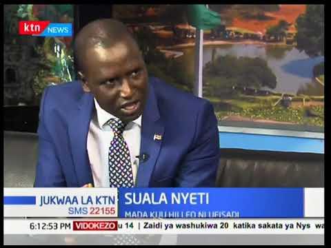 Je, mahakama ina uwezo wa kupambana na ufisadi kikamilifu? | Suala Nyeti