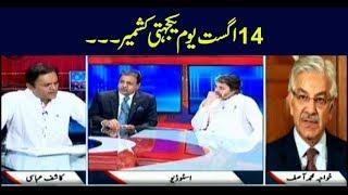 Off The Record | Kashif Abbasi | ARYNews | 14 August 2019