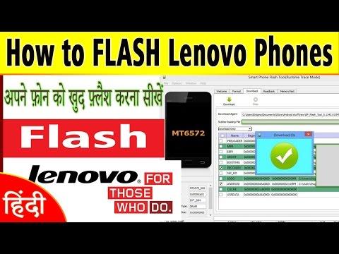How to Flash lenevo phone || Unbrick || Hindi