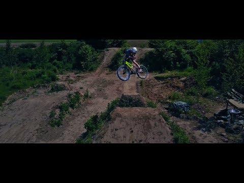 Dirt Jump I Homespot I DJI Mavic Pro I STRProduktions