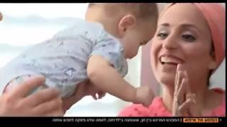למרות התנגדות השירות למען הילד, חן גבסו נפגשה עם אמה