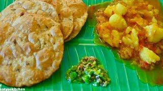 বোকাখাতৰ পুৰি আলুভাজি আৰুজলকীয়াচাটনি/ Bokakhat Puri Aloo bhaji and Green chilli chutney