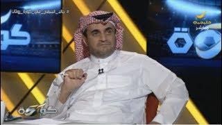 رئيس نادي الشباب خالد البلطان ضيف برنامج كورة مع خالد الشنيف