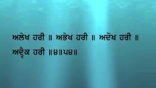 Jale Hari Thhale Hari Bhai Baljit Singh Bhai Gurmeet Singh ji