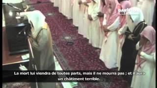 Sourate Ibrahim (1-31) - Muhammad Al