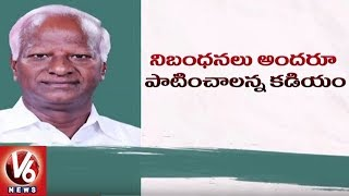 Dy CM Kadiyam Srihari Holds Review Meet On Education System | Hyderabad | V6 News