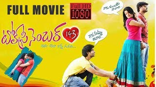 Youth Oriented  Latest telugu full length movie    Siva, Supriya, Ishika Singh