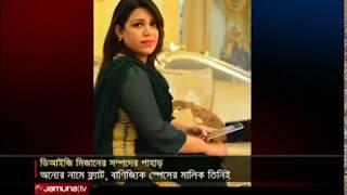ডিআইজি মিজানের কি আলাদীনের চেরাগ আছে? | Jamuna TV