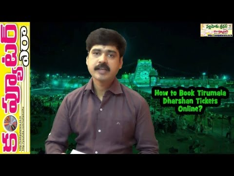 How to Book Tirumala Darsan and Accommodation Tickets Online?