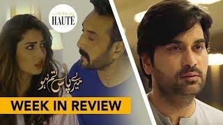 WHAT HAPPENED IN ISLAMABAD??!! | Mere Paas Tum Ho | Week In Review | Something Haute
