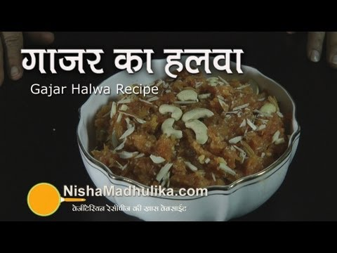 Gajar Halwa Recipe - Carrot Halwa Receipe