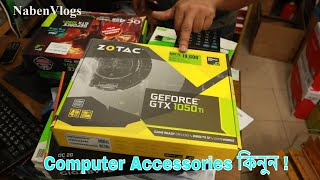 Biggest Computer Accessories Market In Dhaka 🖥️ Buy Wholesale & Retail 🔥 Best Price !!