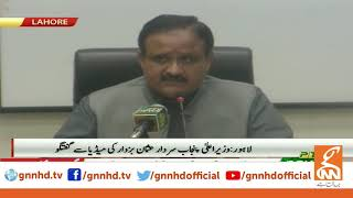 CM Punjab Usman Buzdar's Press Conference Today   GNN   06 April 2020