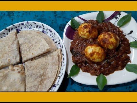 ഈസി & ടേസ്റ്റി മുട്ട റോസ്റ്റ്  - മുട്ട കറി Egg Roast - Egg Curry for Chapathi