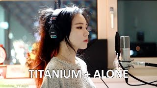 One Hour Replay Titanium 2B Alone 28 Cover By J Fla 29