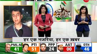 Deshhit: Counting of votes for Pakistan's 11th general elections is underway