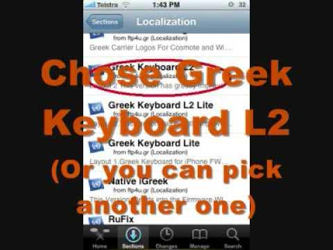 Greek Keyboard iPhone