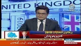 United Kingdom General election 2019   Part 2   12 December 2019   Aaj News