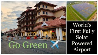 2018 Champion Of The Earth l Cochin International Airport l World's First Solar Powered Airport