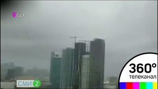 Тропический шторм «Флоренс» угрожает Америке крупномасштабной катастрофой - СМИ2