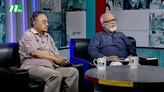 Ei Somoy | Episode 2370 | Talk Show | News & Current Affairs
