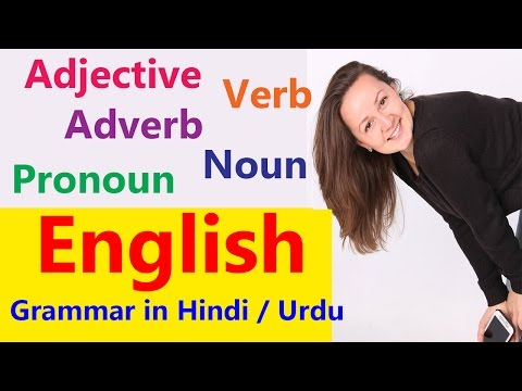 Basic English Grammar in Hindi, Urdu - Noun, Verb, Adjective, Adverb, Pronoun