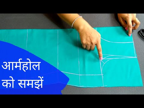 Suit/Kameez Cutting With All Size Measurement Step By Step