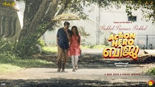 Pookkal Panineer Song Video   Action Hero Biju   Nivin Pauly, Anu Emmanuel   Official