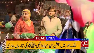 92 News Headlines 12:00 AM  - 22 November 2017 - 92NewsHDPlus