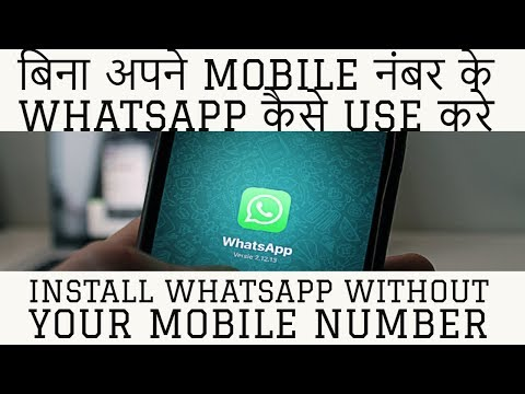 Best way to install whatsapp without number | Use whatsapp without your mobile number hindi 2018